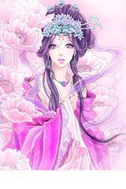 蔷薇刺血最新章节