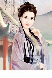 仙妻乃灵药最新章节