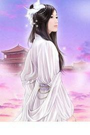 盛宠强嫁:摄政王上位记最新章节
