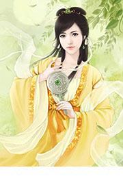 婚后甜宠:澈少的金牌娇妻最新章节
