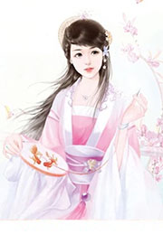 庶女重生:废后妖娆最新章节