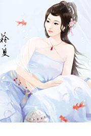 狂女是小仙最新章节