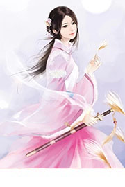 田园锦绣:异能小娘子最新章节