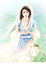奇仙幻神最新章节