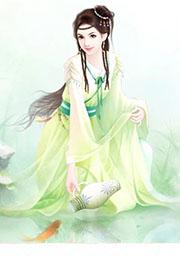 神祖纪最新章节
