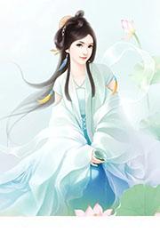 佳星回忆 小娜山村支教最新章节