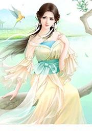 异灵妖域最新章节