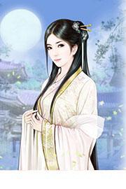 双世宠妃,误惹妖孽邪王(白洛玉绝尘)最新章节