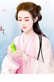 贵妃辞最新章节