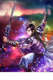 傲世剑神最新章节