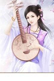 汉第三帝国最新章节