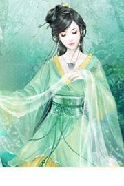 江小荞的幸福生活最新章节