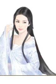 绝世狂妃:殿下,强势宠最新章节