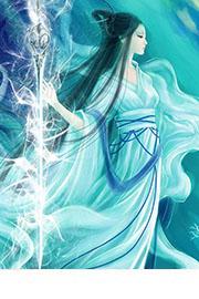 妖娆魅惑之神秘冷公主最新章节