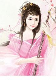 九凤朝凰:绝色兽妃逆天下最新章节