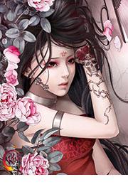 神魔之盛世红莲