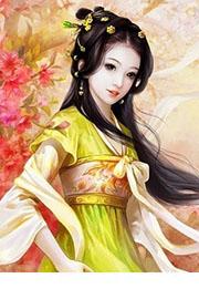 漫威的公主终成王最新章节