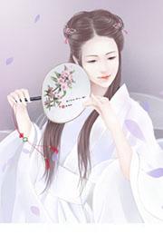 八零锦绣俏甜妻最新章节