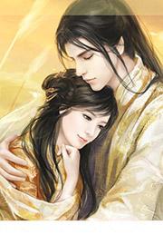 魔皇毒宠:异世妖娆妃最新章节