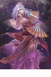 仙幻传说最新章节