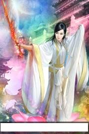 神医仙妃最新章节